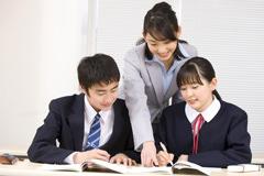東京都大田区の教育方針