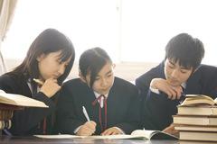 東京都墨田区の教育方針