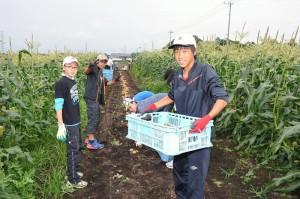 中2農工芸体験学習